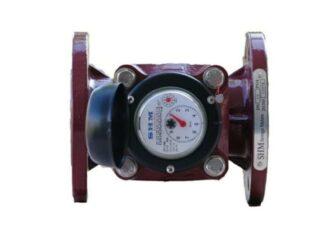 Harga Flow Meter Air Limbah 2 Inchi